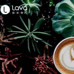 Lava店铺音乐助力咖啡店塑造雅致氛围