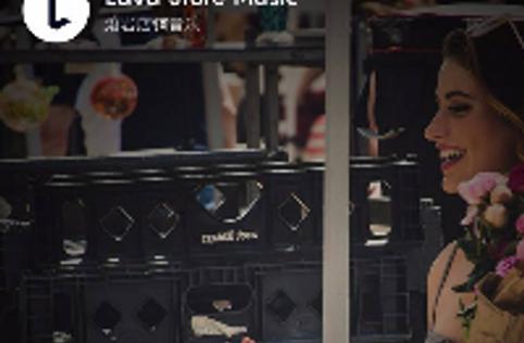 Lava店铺音乐:营造家居卖场暖心氛围