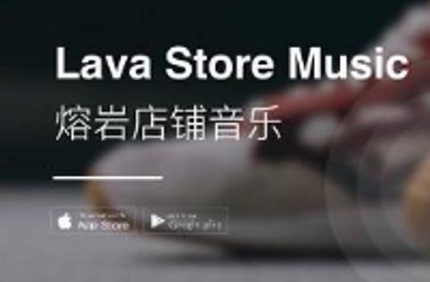 店铺音乐 为消费者带来全新购物体验